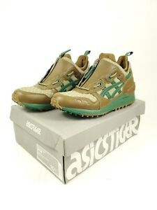 Asics Gel-Lyte MT Hunter Green Chestnut Mens Size 10 Running Shoes New With Box