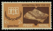 NEPAL 258 - International Book Year (pf62124)