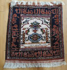 PERSIAN SILK PRAYER RUG SIGNED MID CENTURY