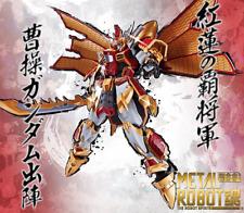 Bandai Mobile Suit Gundam Metal Robot Spirits <SIDE MS> CAO CAO GUNDAM REAL TYPE