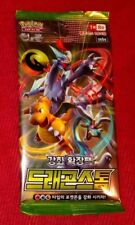 KOREAN Pokemon Card pack of 8 Cards Sun/Moon DRAGON STORM Series SM6a