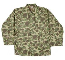 WWII US Duck Hunting Camouflage Field Jacket Coat Size 42R