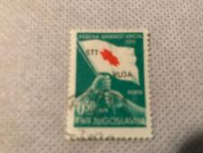 Yugoslavia-Italy 1951 Triest Zone B Vuja Michel 3 Cancelled