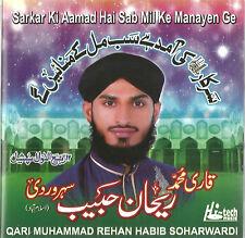QARI MUHAMMAD REHAN HABIB SOHARWARDI - SARKAR KI AAMAD HAI - NEW CD - FREE POST