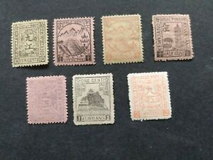 CHINA  - Kewkiang Local Post Office  - 7 unused stamps(1894)