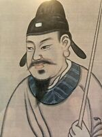 Vintage Chinese Art Picture Painting On Silk ( Size : 31 * 25 )