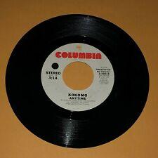"Kokomo Anytime 45 rpm Promo Record 1975 Ex Vintage Vinyl 7"" British Funk Band"