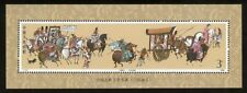 P.R. CHINA Large Postage Stamp in Souvenir Sheet #2180 MNH issued 1988
