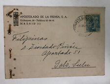 Religious Post card From Madrid Spain To JOLO SULU Philippines 1953