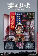 COOMODEL SE040 1/6 Empire Series TAKEDA SHINGEN Tiger of Kai DX Figure