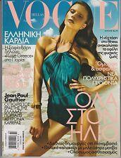 VOGUE HELLAS  Magazine GREECE, No.137 2011, JEAN PAUL GAULTIER.