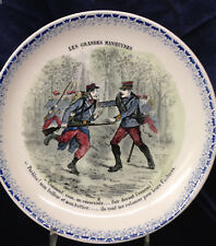 """CREIL MONTEREAU FRANCE 8"""" PLATE LES GRANDES MANOEUVRES #2 II FAIENCE 2 SOLDIERS"""