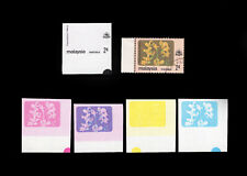Malaya/Malaysia Malacca 1979 Flowers 2c progressive proof, 5 different stages.