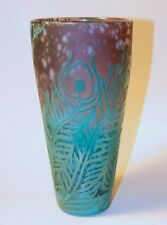 Acid Cutback CAMEO GLASS Peacock Feather Vase, Modern, Turquoise and Purple