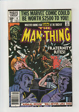 Man-Thing #6 F+ 1980 Marvel Comic