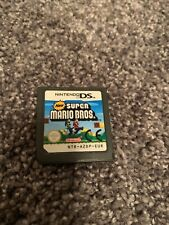 NINTENDO DS NEW SUPER MARIO BROS CART ONLY