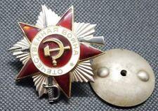 RUSSIAN USSR ORDER OF THE GREAT PATRIOTIC WAR MEDAL BADGE WORLD WAR II VINTAGE