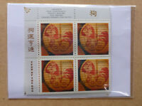 2018 CANADA YEAR OF THE DOG BLOCK OF 4 MINT STAMPS