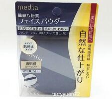 Kanebo Media Makeup Face Loose Powder AA 20g SPF18 PA++ Lucent