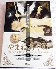 Artbook Viewfinder Character Ayano Yamane Yaoi Finder Manga Original Japon Poo
