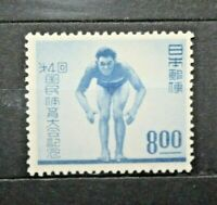 "GIAPPONE 1949 ""SPORT ATLETICA"" NUOVO MNH** STAMP (CAT.K)"