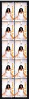 KATE BUSH STRIP OF 10 MINT UK MUSIC VIGNETTE VIGNETTE STAMPS 1