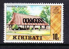 KIRIBATI 1981 10c OFFICIAL OPT DOUBLE SG O15a MNH.