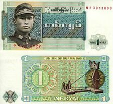 Burma 1 Kyat Banknote World Paper Money aUNC Currency Pick p56 BILL (MYANMAR)