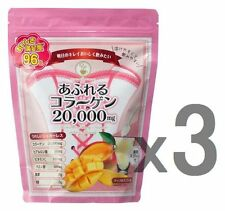 Lot3! Queen & Princess tea, Afureru Collagen 20,000 mg, powder 250g x 3! QOL LAB
