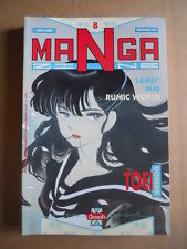 MANGA Zine - rivista MANGA n°8 1991 Dossier TOEI edizioni Granata   [G371A]