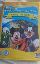 Disney Learning Adventures - Mickey's Around The World In 80 Days - Seeing The …