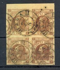 SERBIA -1867--MI# 10 B c - BLOCK OF 4 - USED VF - RARE