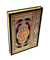 EXTRA LARGE: Arabic Quran Mushaf in Uthmani Script (34x25cm) QEL5 (3/68) DSC