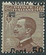 1923-27 REGNO EFFIGIE SOPRASTAMPATO 50 SU 40 CENT VARIETà MNH ** - P47