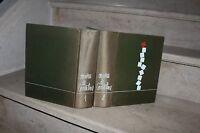 G.Courteline : oeuvres (2 vol) ill par dignimont
