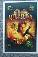 Big Trouble in Little China Movie poster Lobby Card #3