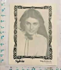 """""""Sylvia"""" Country Music Promo Photo 8 X 10 Zanesville OH Variety Attractions Inc"""