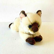 "New Aurora Miyoni Stuff Plush Toy Puppy Cream Soft Fur Dog 9"" Brown Blue Eyes"