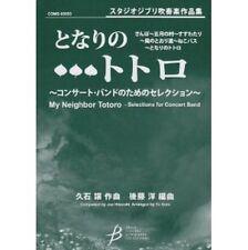 Studio Ghibli My Neighbor Totoro Brass Band sheet music collection book