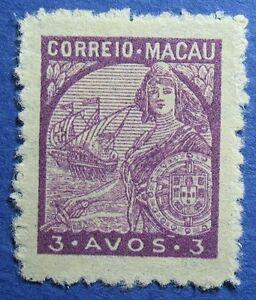 1942 MACAU 3A SCOTT # 318 MICHEL # 340C UNUSED CS10182