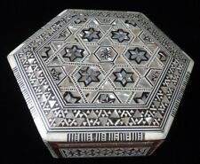Vintage Inlaid Wood Marquetry Hexagonal Hinged Box MOP Nice! ~ FREE SHIPPING