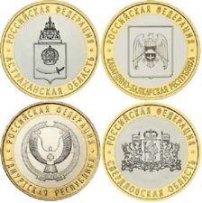 Russia 2008 10 Rubles 4 coins Set Regions BiMetal XF Moscow Mint