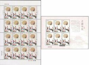 CHINA 2016-23 The Full Moon Mid-Autumn Festival Day stamp full sheet+mini-pane