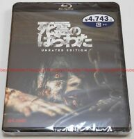 New The Evil Dead 2013 Unrated Edition 2 Blu-ray Japan BRM-80292 4547462110695