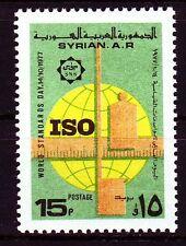 Syrien Syria 1977 ** Mi.1380 Metermaß Gewicht Globus   Tape measure weight