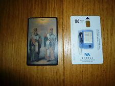 Telefonkarte aus Bulgarien  Heiligen Figuren Heilige