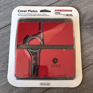 Xenoblade Chronicles Cover Plates - Nintendo 3DS