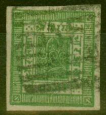Nepal 1889 4a Green SG12 Fine Used