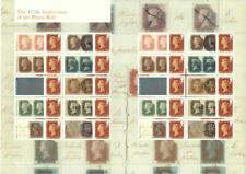 LS99 GB 2016 175th Anniversary Penny Red Smiler sheet UNMOUNTED MINT/MNH