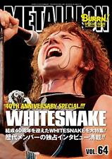 USED METALLION Vol.64 2018 Japanese Magazine Whitesnake 40th David Coverdale